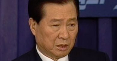 How did Kim Dae-jung die cause of death age of death