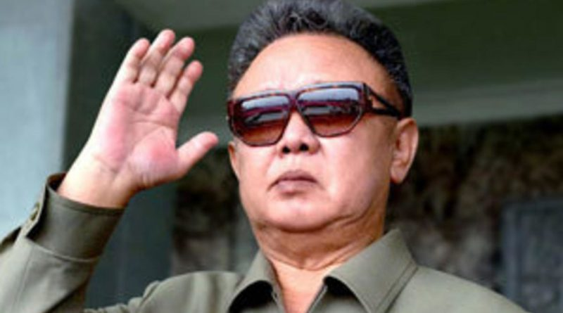 How did Kim Jong-il die cause of death age of death