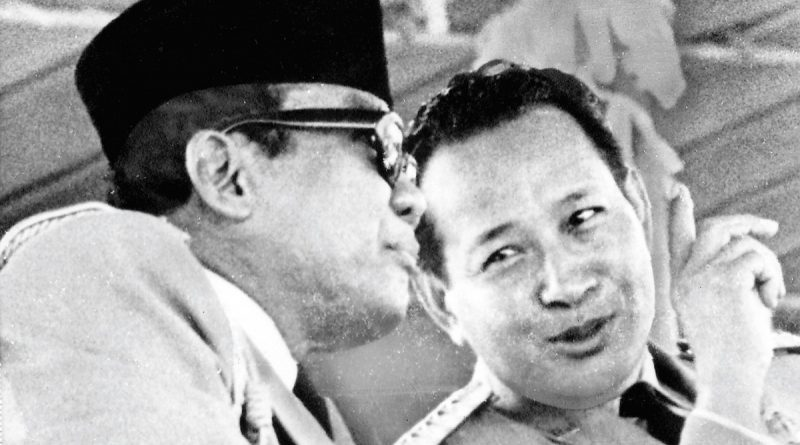 How did Suharto die cause of death age of death