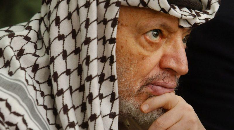 How did Yasser Arafat die cause of death age of death